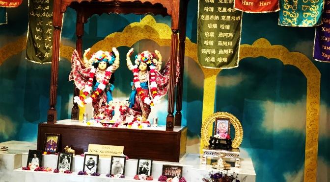 Hare Krishna Sunday Festival